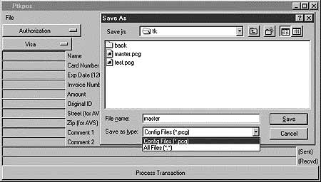 Figure 3: The Save As dialog.
